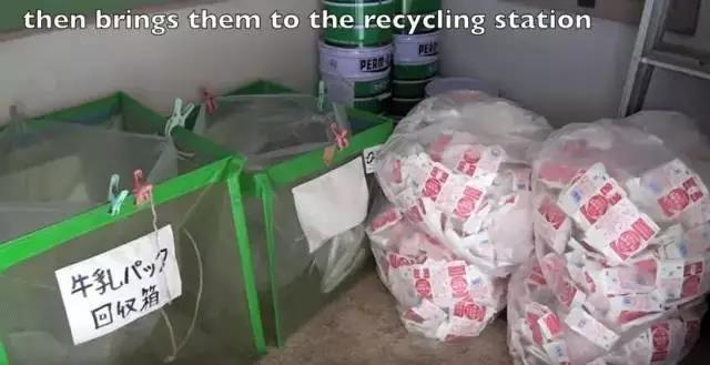 中国强制进入垃圾分类时代 我们为什么要垃圾分类(图11)